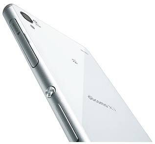 発売開始!ドコモ「Xperia Z3 SO-01G」価格と月々の料金は?今なら期間限定「Xperia Z3 スタートキャンペーン」がお得!