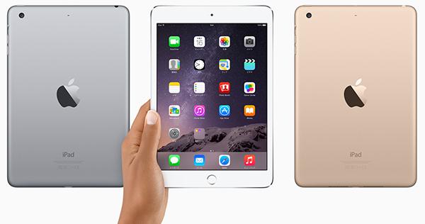 iPad Air 2 iPad mini 3 日本での予約開始は10月18日決定!価格も発表!