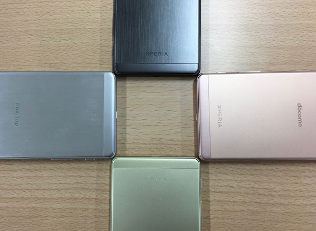 xperiax-performance-colors4