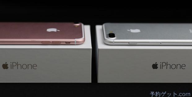 「iPhone7」「iPhone7 Plus」(仮称)予約入荷在庫状況掲示