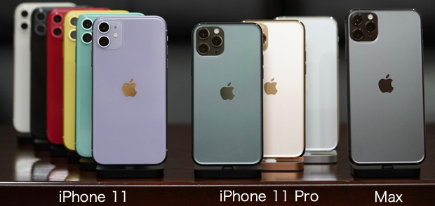 iPhone11 Peo 予約ゲットTOP